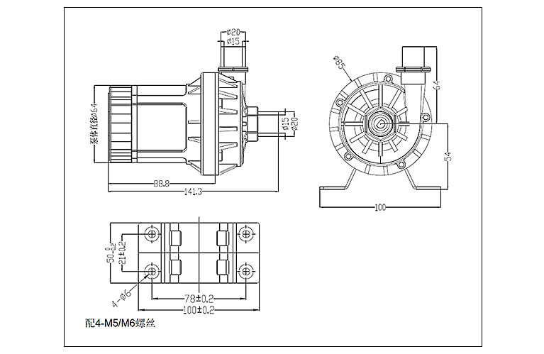 DC60D-dimensions