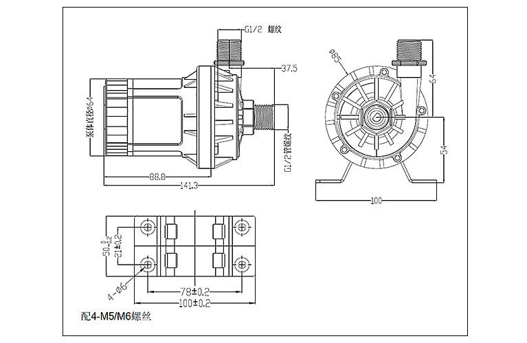 DC60E-dimensions